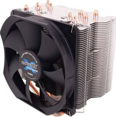 Zalman CNPS10X Performa+ Ultra Quiet CPU Cooler | CNPS10X Performa+