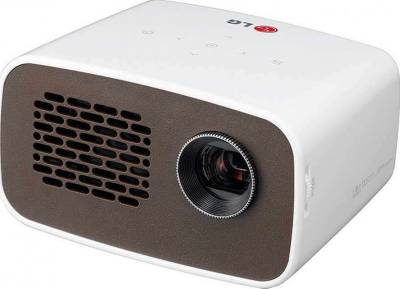 LG Mini Beam LED Projector | PH300