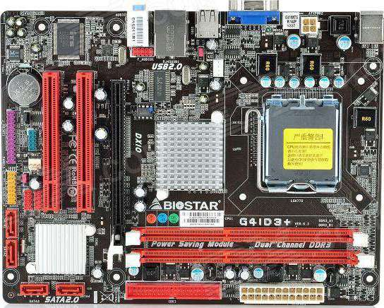 Biostar motherboard drivers for windows 7 free download