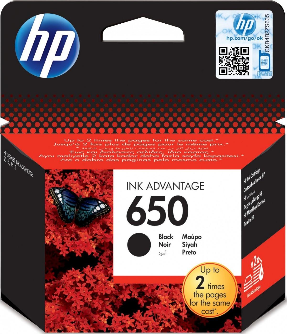 Hp 650 Black Original Ink Advantage Cartridge Cz101ae Buy Best Tinta Printer Gt 51