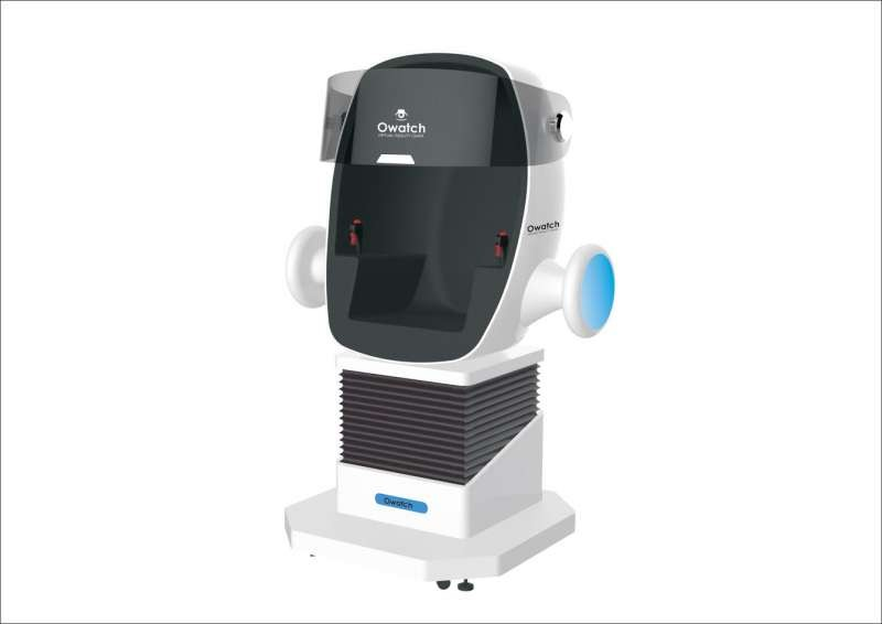 Owatch Virtual Reality Chair S1101 Buy Best Price In Uae