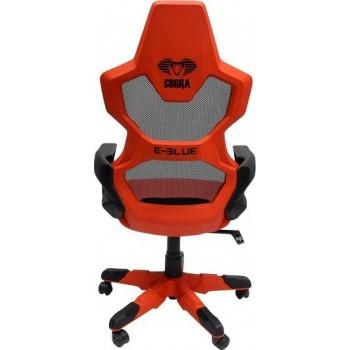 e blue cobra r gaming chair high grade pu leather pc racing bucket