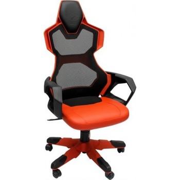 E Blue Cobra R Gaming Chair High Grade Pu Leather Pc Racing Bucket Seat