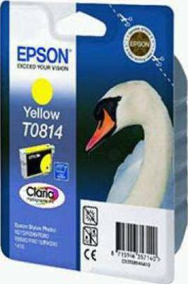 Epson T0814 Yellow Ink Cartridge