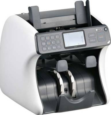 SBM SB-7 BankNote Counting Machine World's Smallest 2 Pockets Machine, Up to 5 Currencies, UV/MG/IR | SB-7